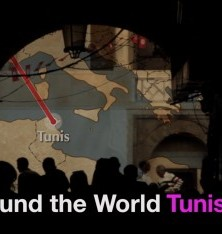 Dancing Around The World- Tunis